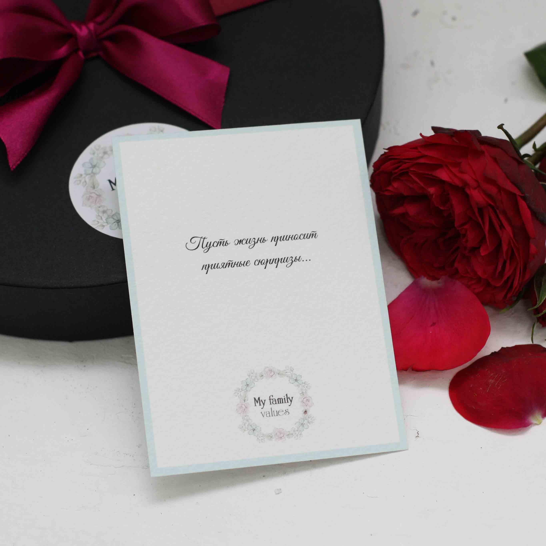 Цветы в коробке L (25 см), №0645