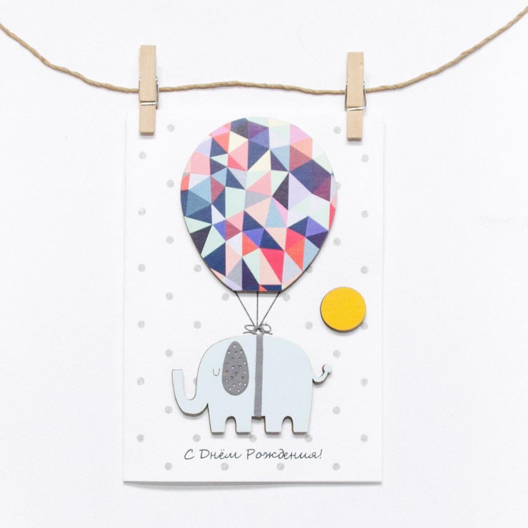 Дизайнерские необычные открытки