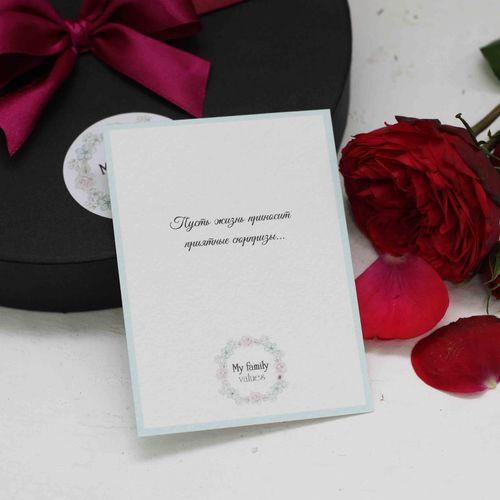 Букет из роз Мисс Пигги №0918