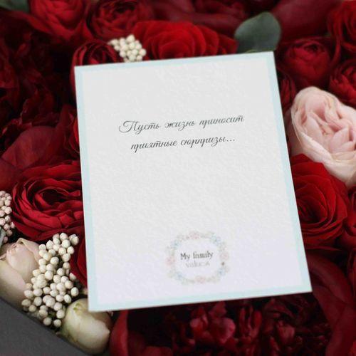 Цветы и макаруны ХL (30х25 см), №0171